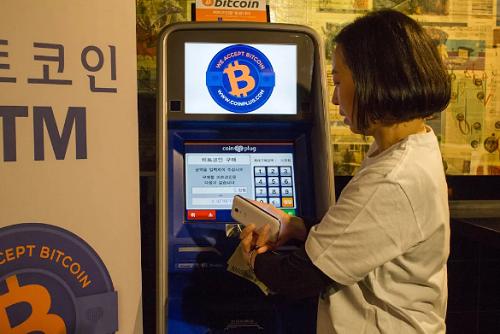 Hàn Quốc là nơi quốc lượng giao dịch Bitcoin cao hàng đầu thế giới. Ảnh: Coindesk.